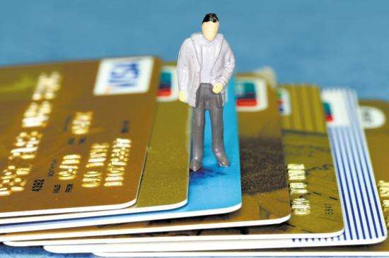 办理信用卡,你知道吗?8 / 作者:办理会员客服 /