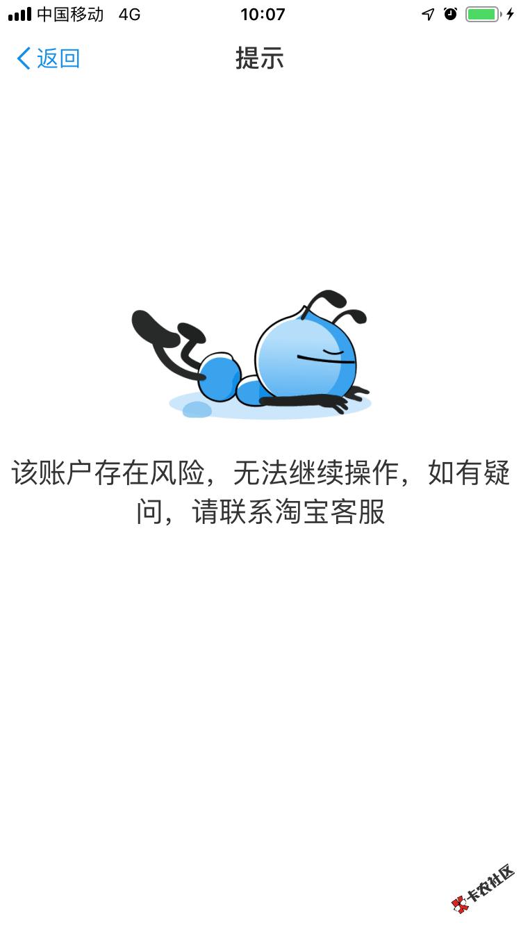 剁手党的节日跟我无关!37 / 作者:周定刚 /