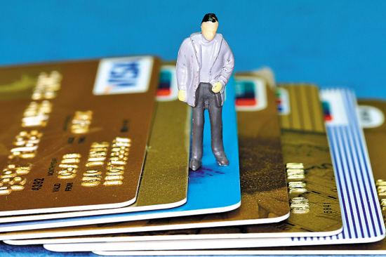 办理了信用卡却一直不激活,会怎么样?97 / 作者:飞泉鸣月 /