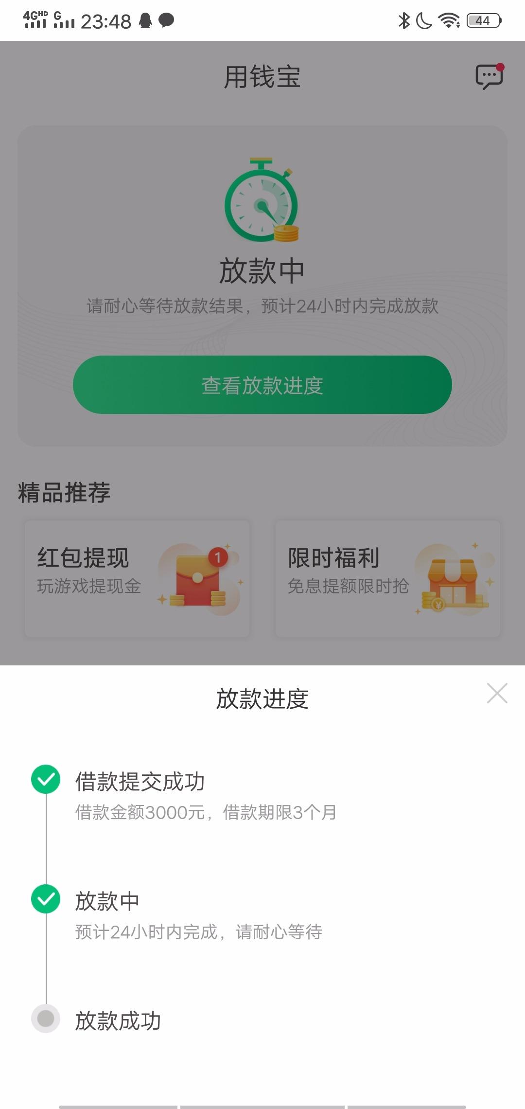 Screenshot_20200128_234854.jpg