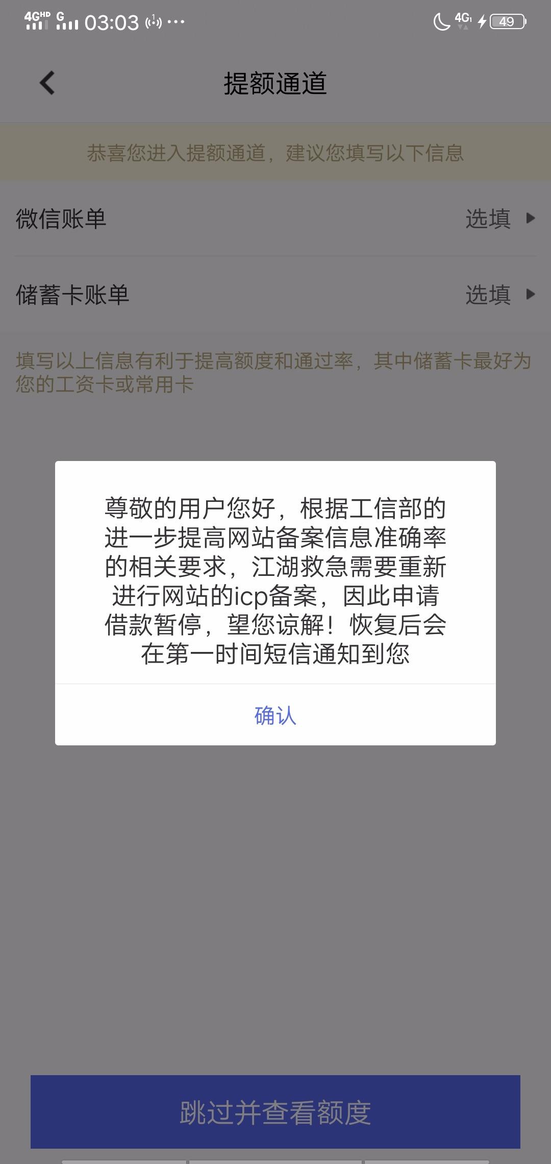 Screenshot_20200206_030345.jpg