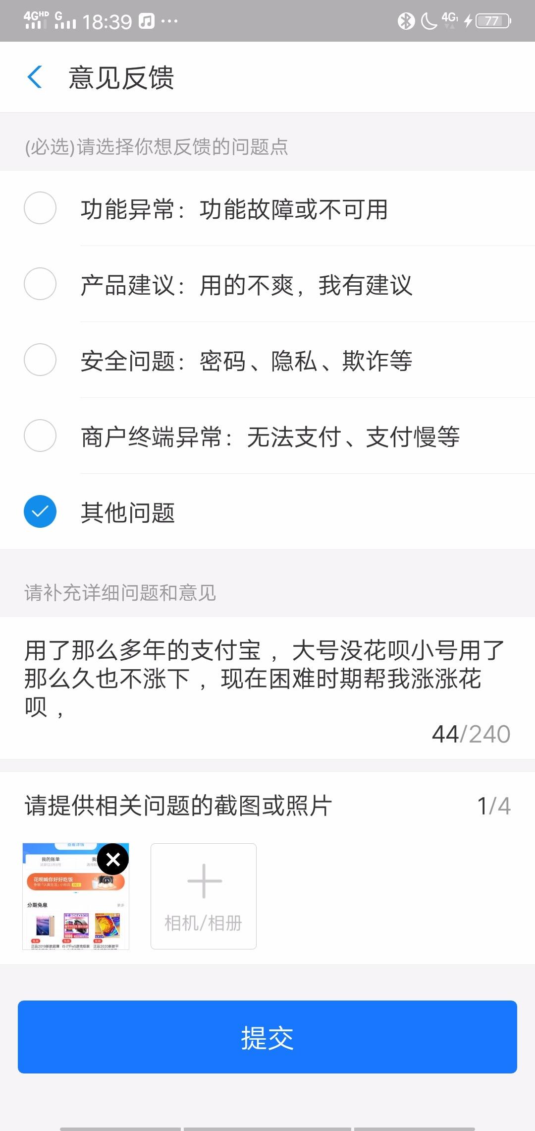 Screenshot_20200209_183956.jpg