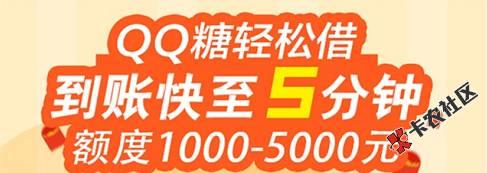 【重磅!最全汇总】疫情期间哪些网贷口子可以延期还款?89 / 作者:卡农大美 /