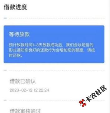 【口子更新】平安线上视频面签,朋友圈众多热炒放款!68 / 作者:卡农苹果 /