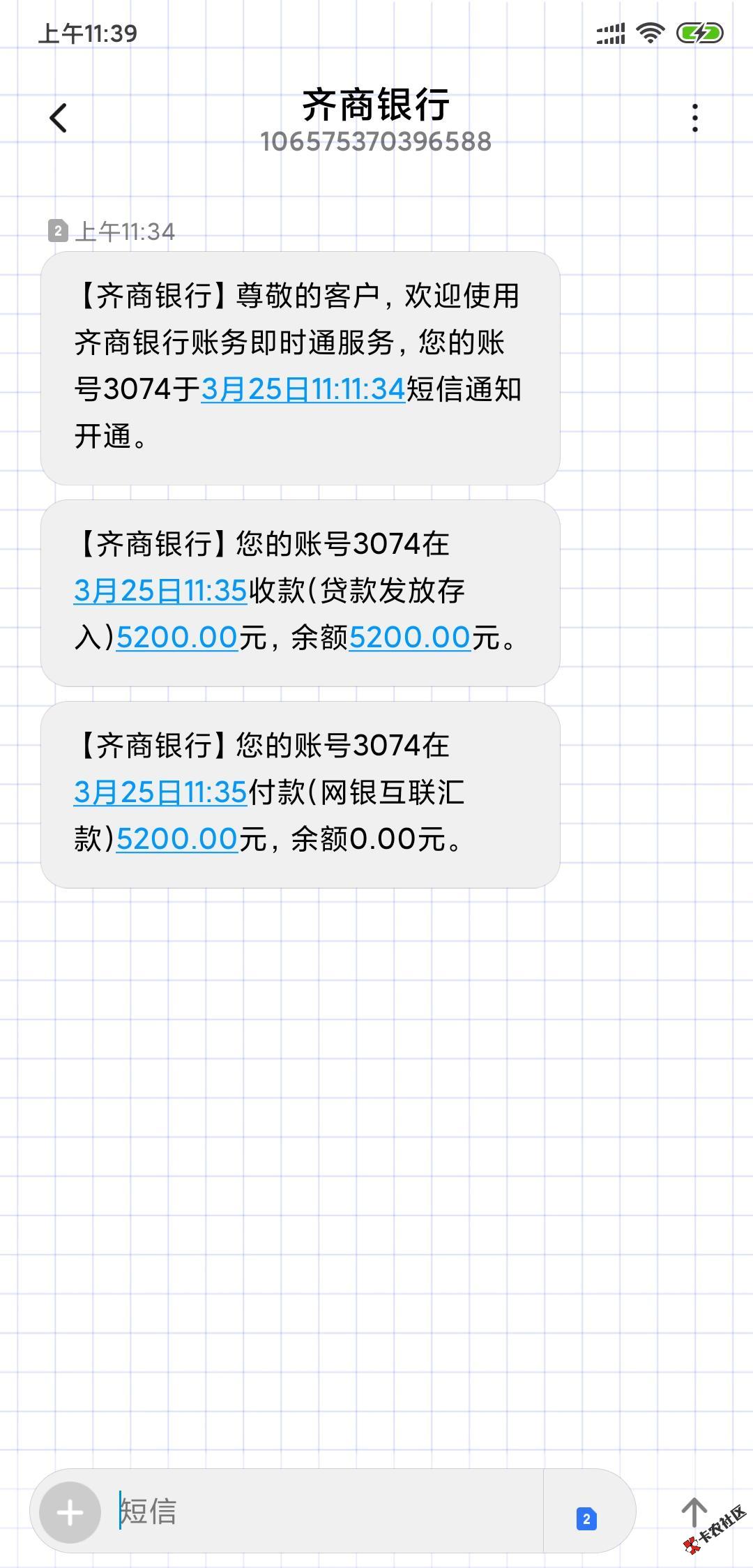 截图202003251450249111.png