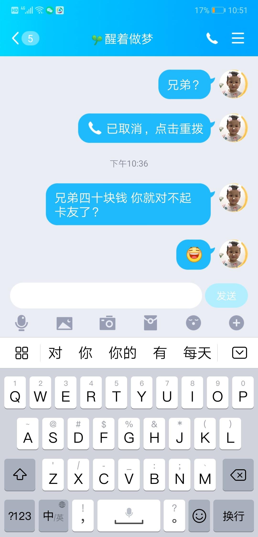 Screenshot_20200329_225114_com.tencent.mobileqq.jpg