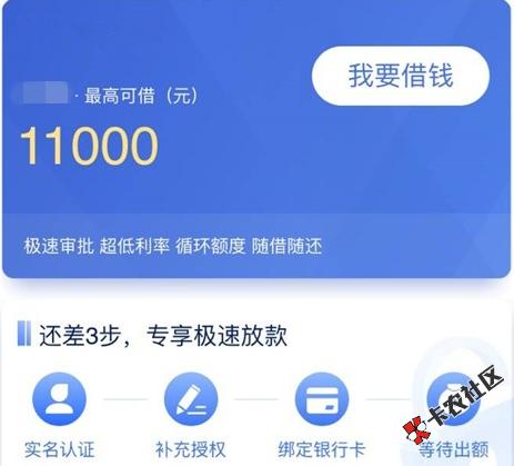 520破解朋友圈热炒放款广告,黑白都有,当天放款没商量35 / 作者:卡农苹果 /