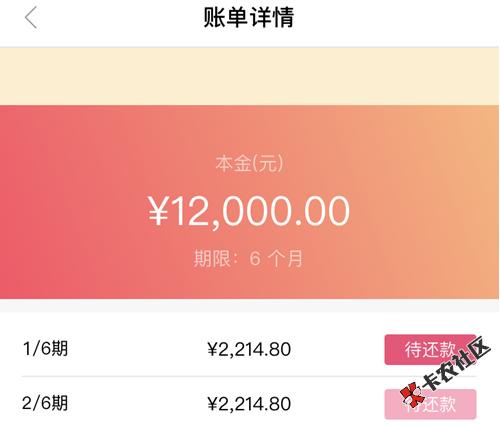 520破解朋友圈热炒放款广告,黑白都有,当天放款没商量60 / 作者:卡农苹果 /