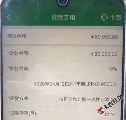 520破解朋友圈热炒放款广告,黑白都有,当天放款没商量69 / 作者:卡农苹果 /