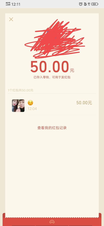 Screenshot_20200522_121212.jpg