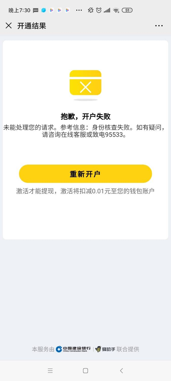 Screenshot_2020-05-22-19-30-22-942_com.tencent.mm.jpg