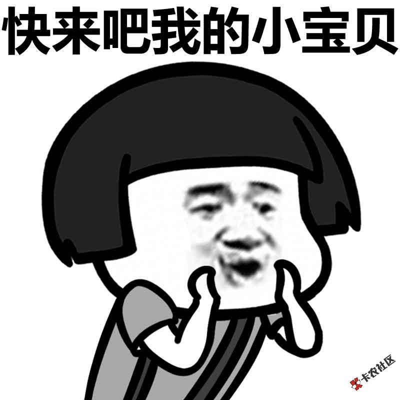 #晒信用卡额度#兑奖,本帖回复也可领取小尾巴95 / 作者:飞泉鸣月 /
