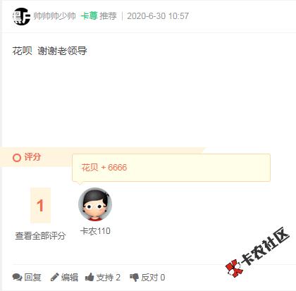 #爱上街#评测名单发奖开始48 / 作者:卡农110 /