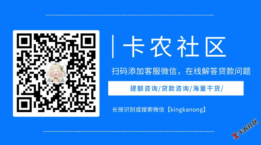 默认标题_横版二维码_2020-07-17-0.png