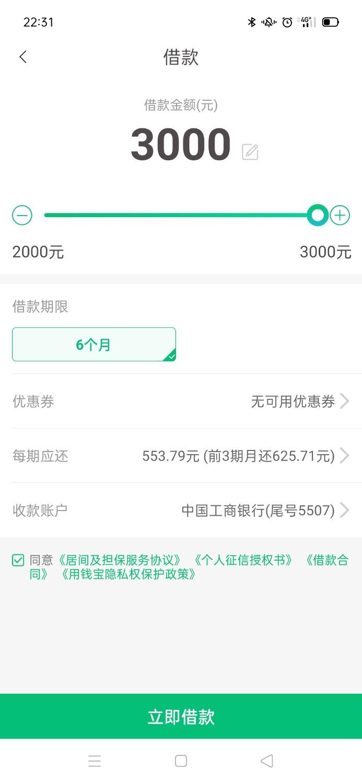 Screenshot_2020-11-13-22-31-48-17_4e56507b0d7fc5dbb52dd474c4998cd3.jpg