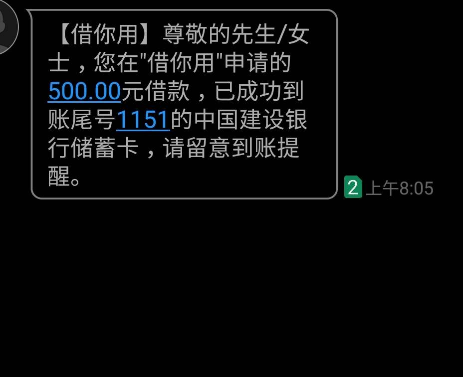 Screenshot_20201121-081211.jpg