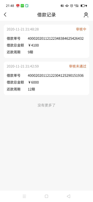 Screenshot_2020-11-21-21-48-37-85_229b5b05de67cef4de27a82146200ba1.jpg