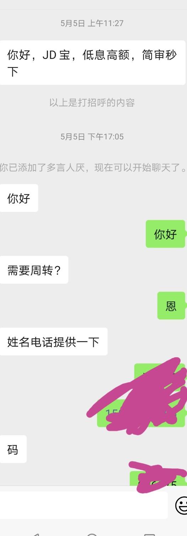 Screenshot_20210512_062154_com.tencent.mm_edit_9026310785080.jpg