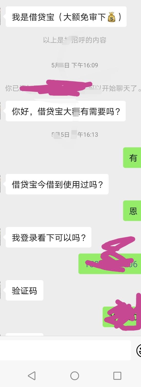 Screenshot_20210512_062221_com.tencent.mm_edit_8972137192901.jpg