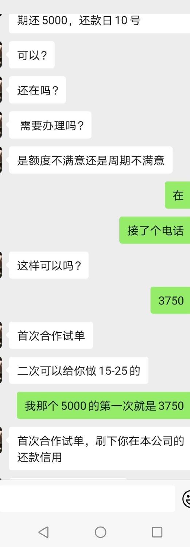 Screenshot_20210512_062229_com.tencent.mm_edit_8915705680931.jpg
