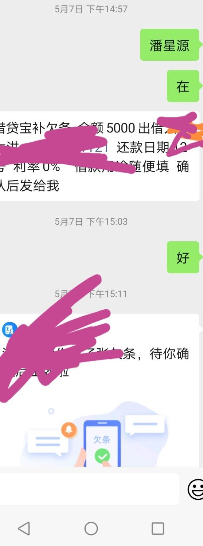 Screenshot_20210512_062247_com.tencent.mm_edit_8834165065318.jpg