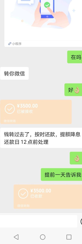 Screenshot_20210512_062251_com.tencent.mm_edit_8778707376264.jpg