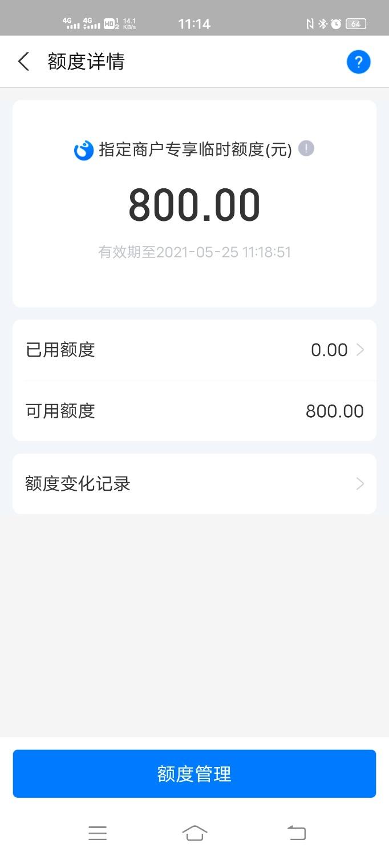 Screenshot_20210525_111448.jpg