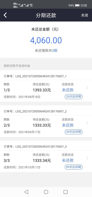 Screenshot_20210720_050829_com.lat.app.jpg