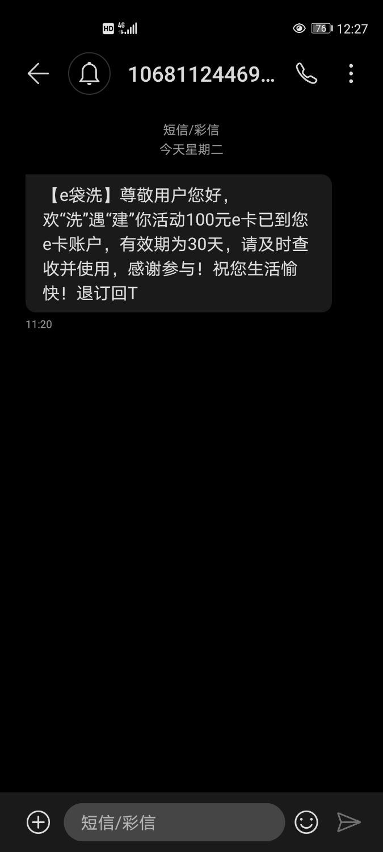 Screenshot_20210720_122728_com.android.mms.jpg