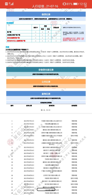 Screenshot_20210720_125241_cn.wps.moffice_eng.jpg