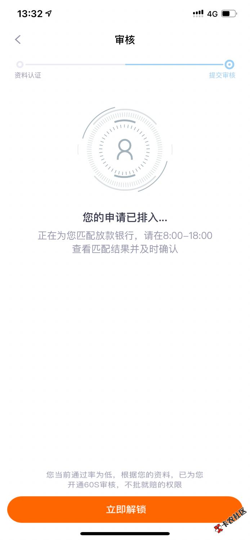 4B20008A-535F-4766-9D3F-145359CD3136.png