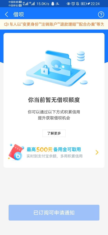 Screenshot_20210720_222437_com.eg.android.AlipayGphone.jpg