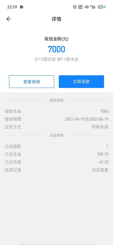 Screenshot_2021-07-20-22-29-10-43_f3bbda1459269f2ab53a79859a89ed12.jpg