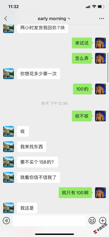 612ACF53-C8B0-4172-9DEB-185A0E7FD3A1.png