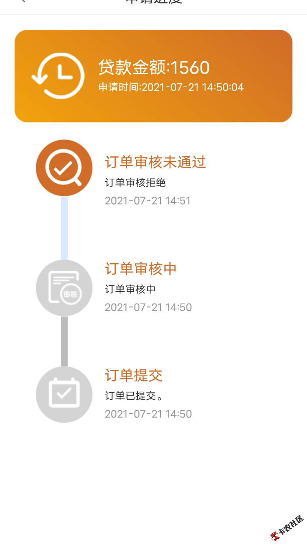Screenshot_2021_0721_145107.png