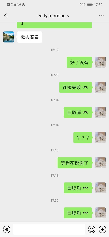 Screenshot_20210721_173026_com.tencent.mm.jpg