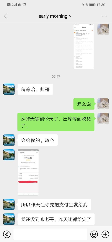 Screenshot_20210721_173017_com.tencent.mm.jpg