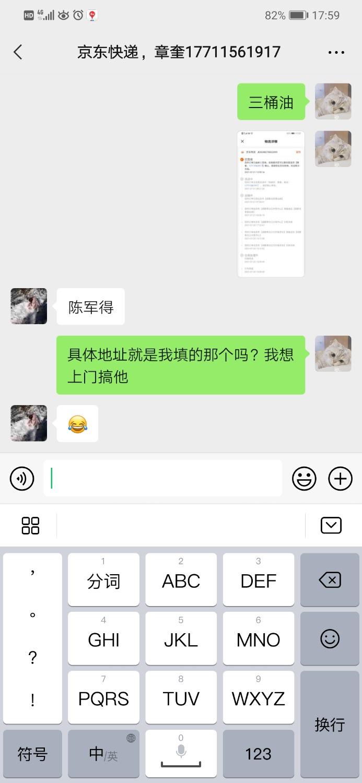 Screenshot_20210721_175907_com.tencent.mm.jpg