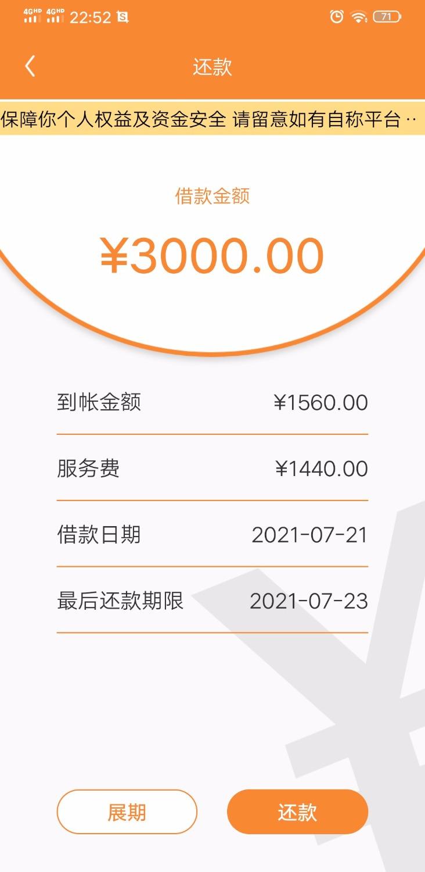 Screenshot_2021_0721_225229.jpg