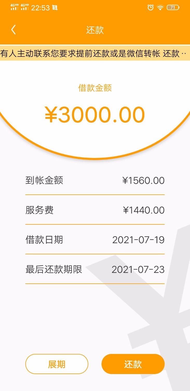 Screenshot_2021_0721_225310.jpg