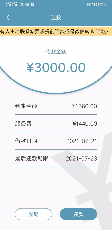 Screenshot_2021_0721_225448.jpg