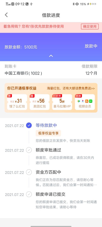 Screenshot_20210722_091202.jpg