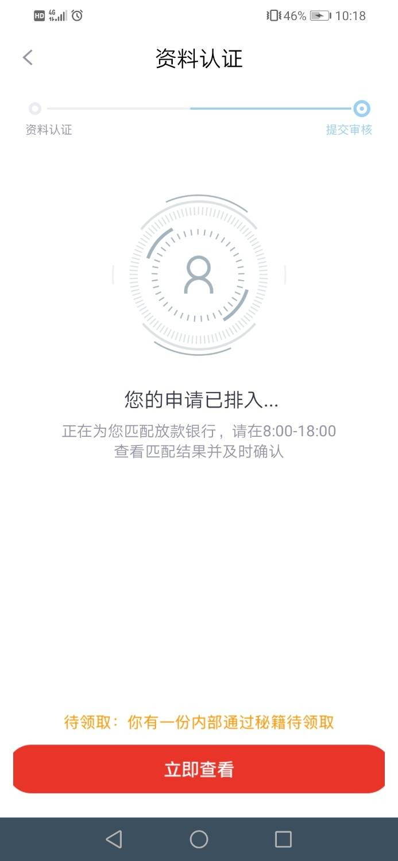 Screenshot_20210722_101812_com.fenqiyi.shop.jpg
