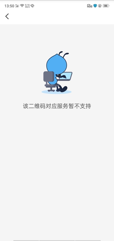 Screenshot_2021-07-22-13-50-55-33.jpg