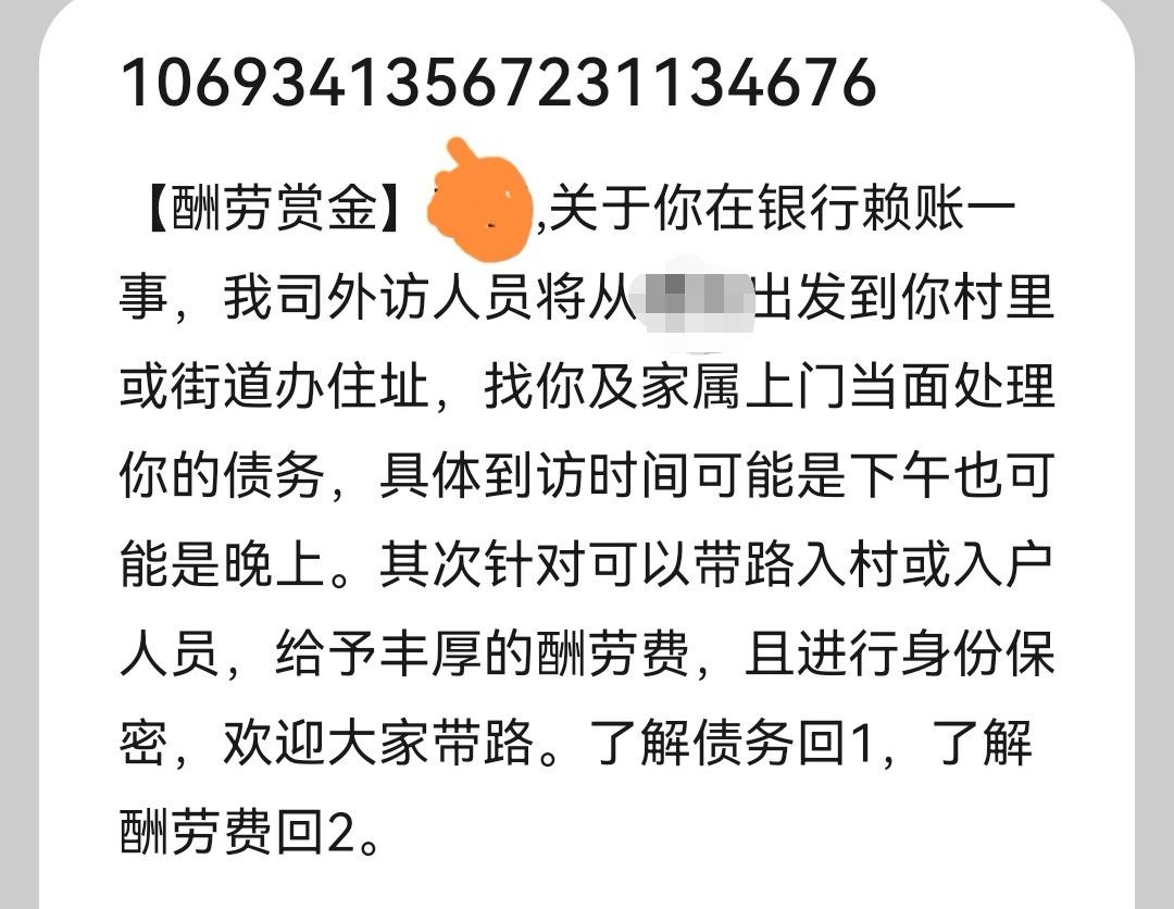 Screenshot_20210909_122310_com.huawei.systemmanager_edit_6881495444783.jpg