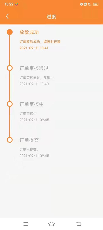 E9DD500D-3C43-41C7-BDE9-7F959DAA33D6.jpeg