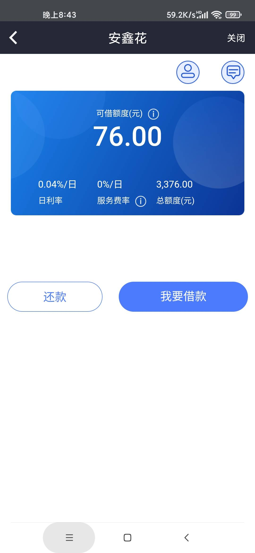Screenshot_2021-09-11-20-43-04-552_com.wimift.app.jpg