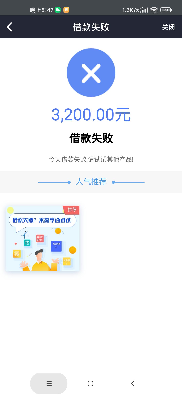 Screenshot_2021-09-11-20-47-23-771_com.wimift.app.jpg