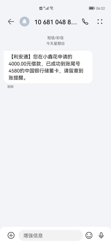 Screenshot_20210912_060242_com.android.mms.jpg