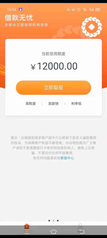 Screenshot_20210912_090815.jpg
